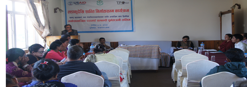 Sr. Adv. Prakash Mani Sharma, Executive Chair at Pro Public, welcoming the participants during the Refresher Training on Psycho-social Counselling in October 2016 at Dhulikhel Kavre