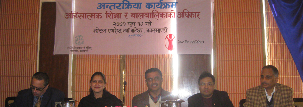 Interaction program on Nonviolent Education and Child Rights, Kathmandu