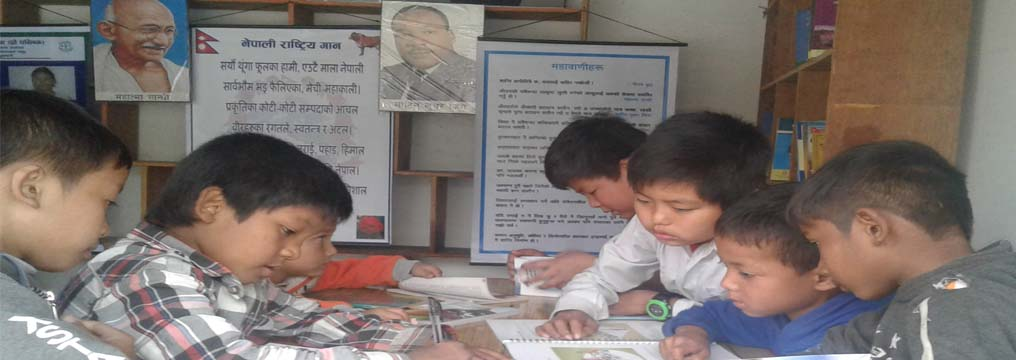 Children reading in Peace Library, Dharan