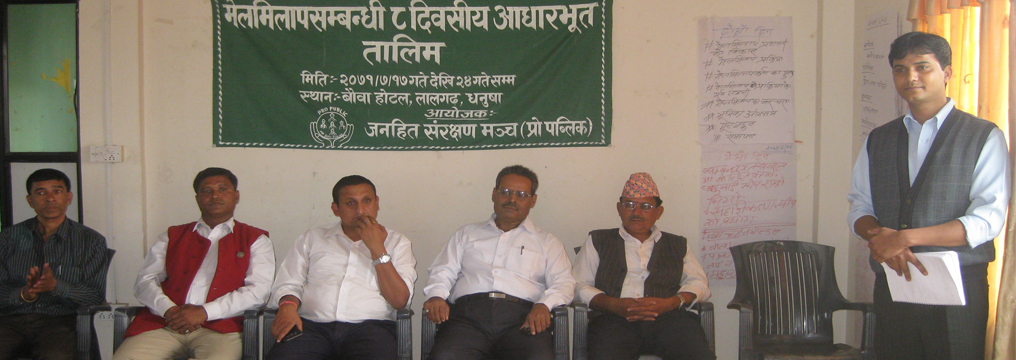 Eight days Basic Training on Community Mediation, Dhanusha
