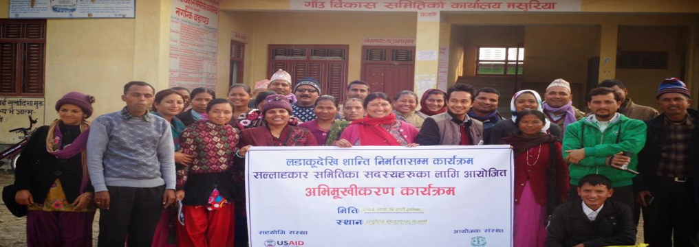 Group photo of Advisory Committee after orientation program in Masuriya VDC of Kailali