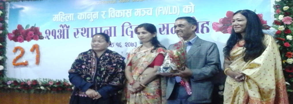 Sr. Advocate Prakash Mani Sharma - Executive Chair, after being felicitated by FWLD in its 21th Anniversary